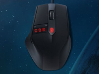 Alienware TactX Mouse