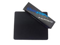 DP-GMP-001