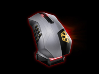 Star Wars: The Old Republic Gaming Mouse by Razer