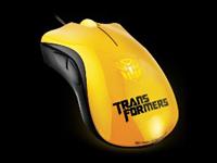 Transformers 3 Razer DeathAdder Bumblebee