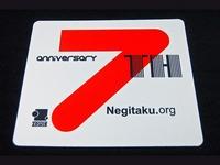 ZOWIE GEAR CM2(Negitaku.org)